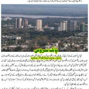 Islamabad Pakistan History And Master Plan